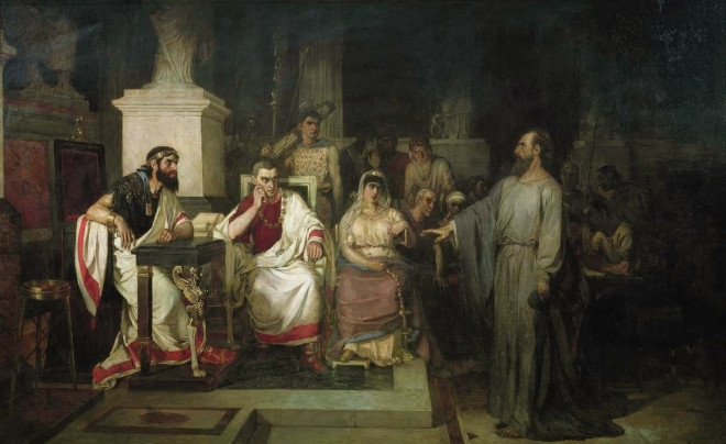 Paul before King Agrippa in Acts 25